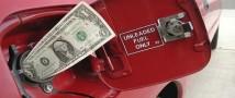 Американские горки: что будет с ценами на бензин?