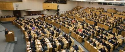 Депутата И. Пономарева уличили в требовании изменить государственный строй в РФ
