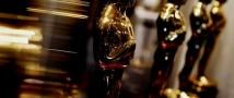 «Оскар» определился с фаворитами