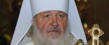 Патриарх Кирилл предлагает убрать из системы ОМС аборты