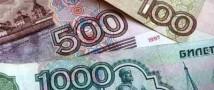 Девальвация рубля может вызвать повторную индексацию пенсий в апреле