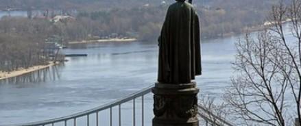 Юбилей князя Владимира будет организован совместно правительством и  Церковью