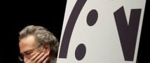 Часы Судного дня: ядерная угроза близка как никогда