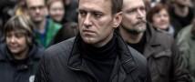 Суета вокруг Навального продолжается