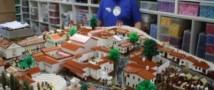 Австралиец воссоздал из Lego Помпеи