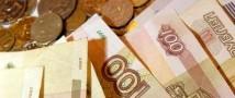 На открывшихся в столице торгах курс рубля резко упал