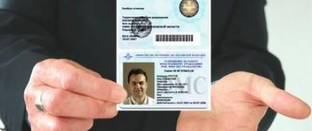 В России вошли в обиход трудовые патенты нового образца
