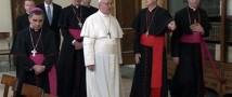 Папа Римский пригласил на встречу транссексуала