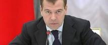 Медведев предложил свои антикризисные меры