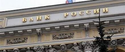 Центральный банк просят понизить уровень ключевой ставки