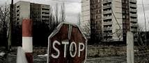 Туристический Чернобыль