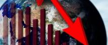 Российская экономика на пороге кризиса