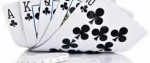 Компьютер сумел разработать идеальную стратегию игры в покер