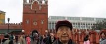 Поездка в Москву: туристы из Поднебесной в восторге от столицы России