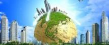 Экологические проблемы: что нас потрясло в прошлом и чего бояться в будущем
