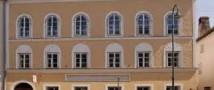 Судьба дома, в котором родился Гитлер