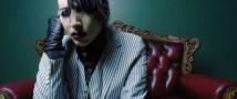 Мэрилин Мэнсон презентовал своим поклонникам новый онлайн-музыкальный альбом