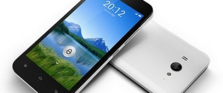 Китайская компания Xiaomi анонсировала выход Xiaomi Redmi 2S