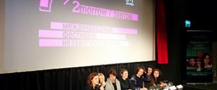 В российской столице пройдет фестиваль «2morrow/Завтра», который Минкульт не поддерживал до последнего