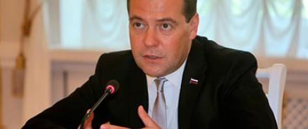 Премьер-министр РФ Д. Медведев объявил о создании Керченского государственного морского техуниверситета