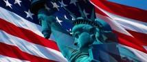 Кризис преодолели: может ли экономический подъем Америки испортить жизнь другим