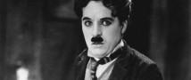 В столице Франции похищен первый «Оскар» актера Чарли Чаплина