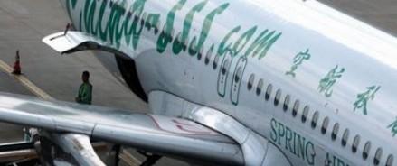 Китайская авиакомпания намеривается ввести стоячие места в своих самолетах