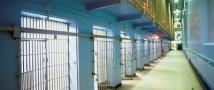 Подросток, который совершил убийство работника тюрьмы, приговорен к пожизненному заключению