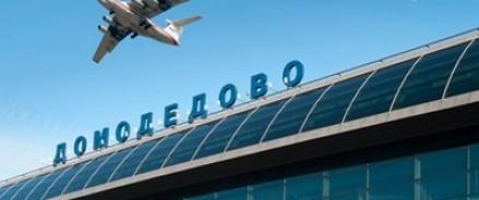 Российскими авиакомпаниями были на 10% увеличены перевозки пассажиров
