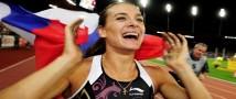 Елена Исинбаева: возвращение легенды