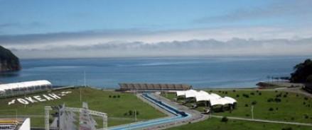 Всероссийский детский центр «Океан»: путевки не будут изъяты из свободной продажи