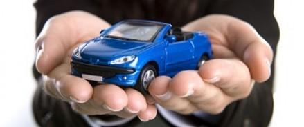 Подорожание КАСКО или новый удар по автомобилистам