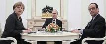 Лидеры России, Украины, Германии и Франции собираются в Минск