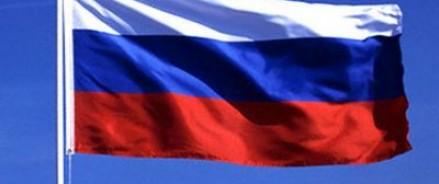 В Крыму сделают российский триколор из блинов