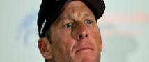 Лэнс Армстронг: взлет, допинг и падение