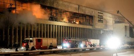 Книги из сгоревшей библиотеки ИНИОН заморозят