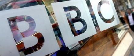 «Би-би-си» займется съемками сериала о любви с трансгендером в главной роли