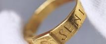 Кольцо, вдохновившее Толкина на создание «Властелина колец», представили на публике
