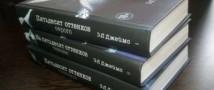 Во Владикавказе книга «50 оттенков серого» возглавила рейтинг продаж