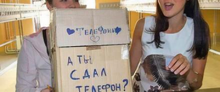 Во время сдачи ЕГЭ в Хабаровском крае будут глушить мобильную связь