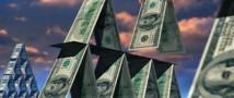 Организаторам финансовых пирамид может грозить уголовная ответственность