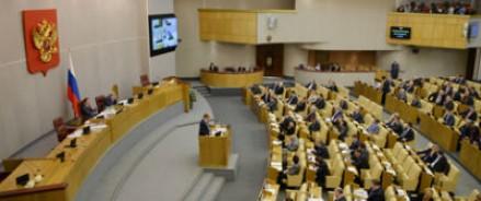 Госдума впоследствии хочет отменить приватизацию жилья ?
