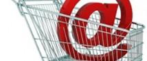 В российских интернет-магазинах снизился спрос на электронику