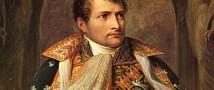 Руки прочь от русских невест: кому из царской семьи не удалось стать женой иностранца