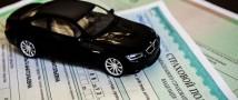 Рост цен на ОСАГО не смущает водителей