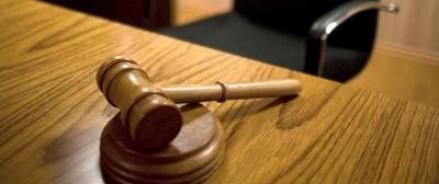 В Великобритании уволили троих судей, просматривавших на работе порно