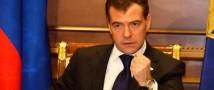 Дмитрий Медведев одобрил меморандум о сотрудничестве стран БРИКС в научной и технической сферах