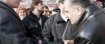 На территории Оренбурга был организован антикризисный марш