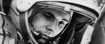Загадки гибели Юрия Гагарина