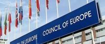 Останется ли Россия в Совете Европы?